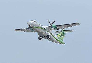MAP lança promoção para destinos do Amazonas e Pará, com voos a partir de R$ 99,90