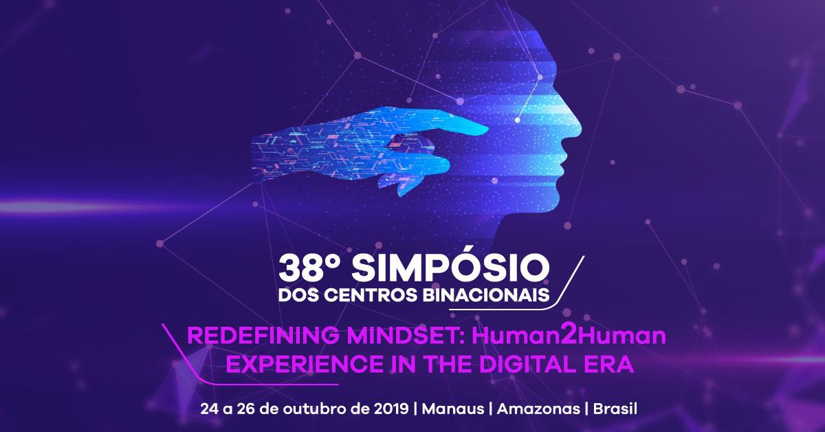 Evento em Manaus destaca interatividade bilíngue entre empresas e clientes
